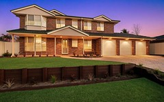 124 Budgeree Drive, Aberglasslyn NSW