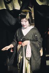 Expired vintage color (小川 Ogawasan) Tags: japan japon maiko gion kimono traditional kyoto kioto traditionaljapan giappone geiko tradition kanzashi hair makeup lips lady women human dance