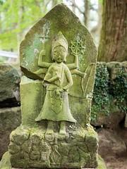 Kumado Kodo Japon. (geolis06) Tags: geolis06 asia asie japan japon 日本 2017 kumanokodo bouddhisme bouddha buddhism religion pélerinage pilgrim olympuspenf olympusm1240mmf28
