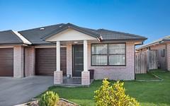 191 Aberglasslyn Road, Aberglasslyn NSW