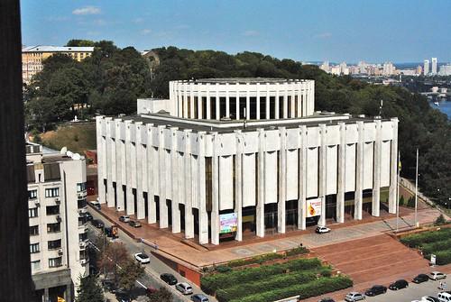kongresové centrum Ukrajinský dům3