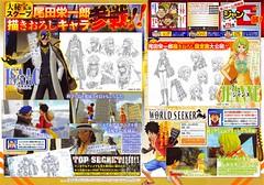 One-Piece-World-Seeker-130918-001