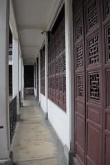 嘉業堂藏書樓 (沐均青) Tags: chinese travel summer china historical cultural buildings library