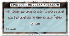 Browse Iron Quran Topic on https://quranindex.info/search/iron #Quran #Islam [18:96] (Quranindex.info) Tags: islam quran reciters surahs topics verses
