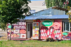 Kyrgyzstan_161 (jjay69) Tags: kyrgyzstan karakol shop shops kiosk colourful advertise advertising