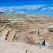 ASARCO Mineral Discovery Center, Sahuarita