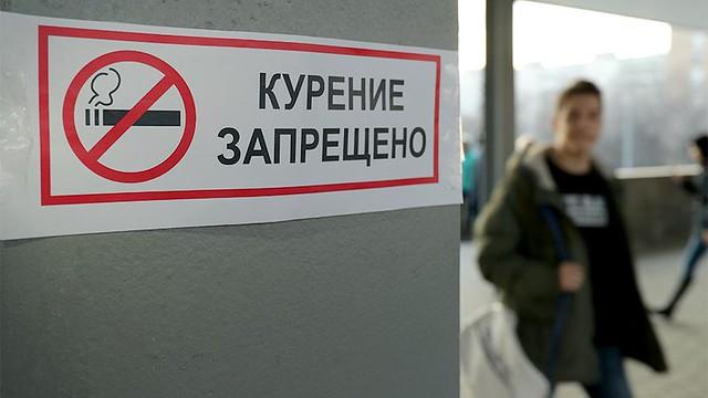 Народные избранники посоветовали облагать штрафом тех, кто курит уподъездов