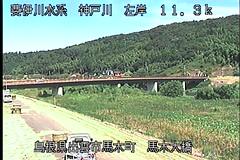 神戸川馬木大橋ライブカメラ画像. 2018/08/20 11:47 (River LiveCamera) Tags: id3326 rivercode8707040244 ym201808 神戸川 馬木大橋 ymd20180820