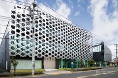 Full view of JA Musashi, Main Office (JA東京むさし本店) (christinayan01 (busy)) Tags: tokyo japan building architecture office