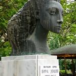 Vera Jocić monument, Skopje thumbnail