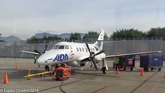 HK-4792 ADA Colombia British Aerospace BAe-3101 Jetstream 31 (Otertryne2010) Tags: 2018 2k18 colombia eoh herrera medellin olaya skmd ada