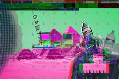 What's the name of the 31:05 song? (It no appear in the track list) (MOONFLUX) Tags: vaporwave retro art design vapor aesthetics aesthetic vhs cassete digital internet