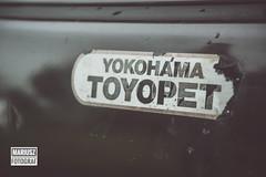 MKU_8109-1234