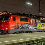 111 024-6 ADAC DB Regio München Hbf 07.10.13 ii thumbnail