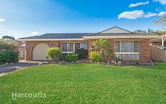 9 Mezen Place, St Clair NSW