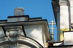 Праздник Успения в Павлино