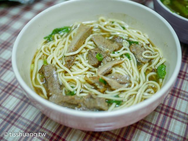 牛肉湯-1300997