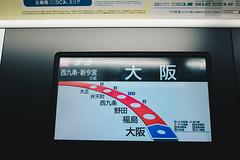 _MG_8058 (waychen_c) Tags: japan osaka kitaku umeda osakastation jr jrwest osakaloopline 323series train station japanrailways 日本 大阪 梅田 大阪駅 jr西日本 大阪環状線 323系 2018関西旅行 railway