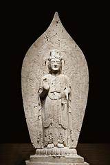Le Bodhisattva Akasagarbha (musée national de Tokyo, Japon)