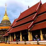 Wat Phratat Lampang Luang thumbnail