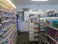 Stand Alone Pharmacy (Random Retail) Tags: roanoke va 2017 kroger krogersupermarket supermarket store