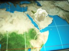 وردة ربيعٍ تبتسم في يوم مولدها المجيد 💚 (reem al-bassam) Tags: nationalday saudiarabia المملكةالعربيةالسعودية اليومالوطني السعودية