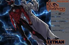 ZETMAN 画像
