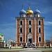 Успенский собор Кремля. Рязань, Россия