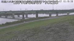 利根川栗橋水位ライブカメラ画像. 2018/09/07 10:23 (River LiveCamera) Tags: id247 rivercode8303030001 ym201809 利根川 栗橋水位 ymd20180907