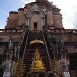 Chiang Mai 2018 thumbnail