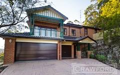 121 Dangerfield Drive, Elermore Vale NSW