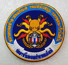 Royal Thai Navy Diver EOD (Sin_15) Tags: royal thai navy diver eod patch force group insignia badge explosive ordnance disposal thailand naval