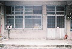 生鏽的夢 (YL.H) Tags: 牡丹車站 taiwan canon 500n hillvale film analog 雙溪