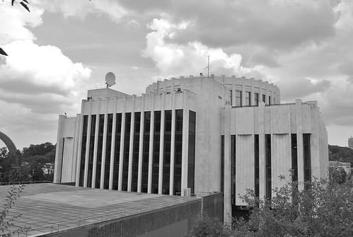 kongresové centrum Ukrajinský dům