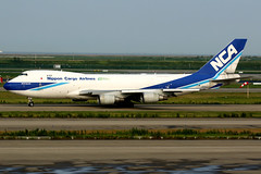 Nippon Cargo Airlines | Boeing 747-400F | JA05KZ | Shanghai Pudong (Dennis HKG) Tags: nipponcargo nipponcargoairlines nca kz aircraft airplane airport plane planespotting cargo freighter canon 7d 100400 shanghai pudong zspd pvg boeing 747 747400 boeing747 boeing747400 747400f boeing747400f ja05kz