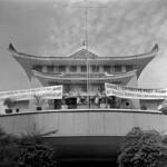 SAIGON 1963 - Chùa Xá Lợi - Buddhist Monks Holding Protest Signs thumbnail