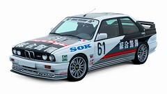 BMW M3 E30 JTCC Team Over Take (jandengel) Tags: bmw m3 jtcc takeone overtake teamovertake e30 car ajtcc eiichitajima tajima gts gt gtsport gtslivery gtplanet granturismo granturismosport gtp gtplec game polyphony ps4 livery liveryeditorcontest