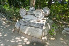 Athens National Park - Greece (Ava Babili) Tags: athens greece park nationalpark antiquity nationalgarden