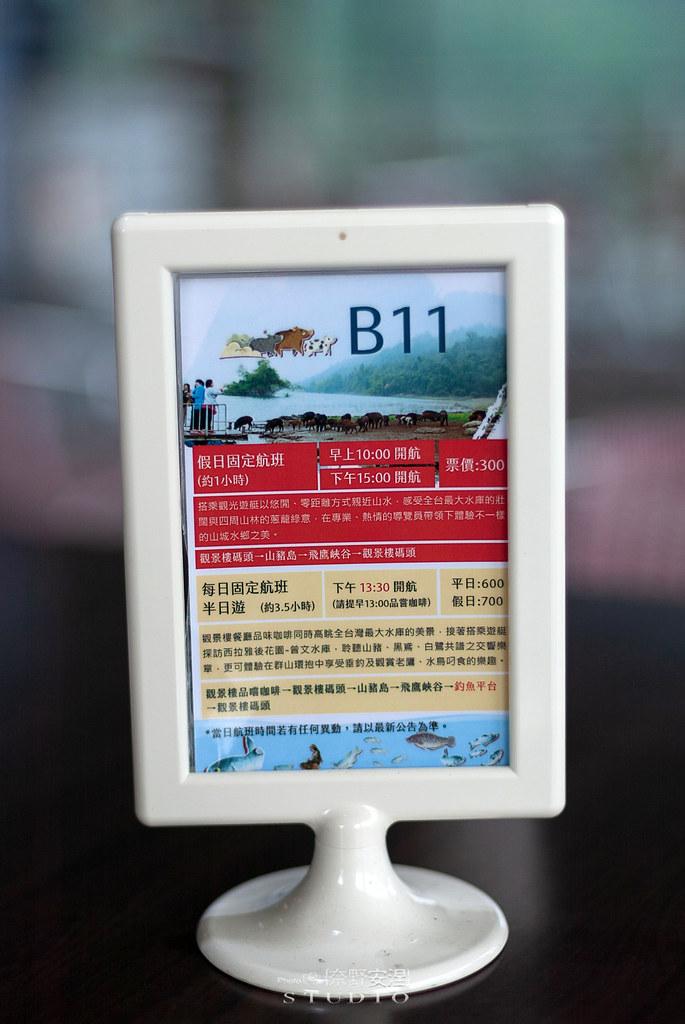 曾文水庫360度咖啡觀景樓 |雨後的台灣,很美26