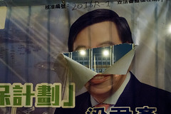 Hong Kong (jaumescar) Tags: nopeople street canpubphoto poster politician face funny eyes light night broken chinese photo hk hongkong conceptual photography juxtaposition creepy urban