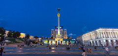 Independence square (chemamb) Tags: water city fountain architecture kiev ukraine sony mirrorless sonya5100