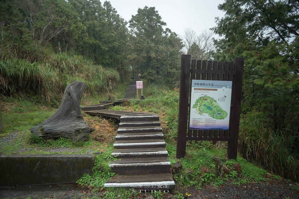 太平山翠峰湖環山步道 |走在泥濘的道路上,只為途中美景 | 宜蘭大同鄉6