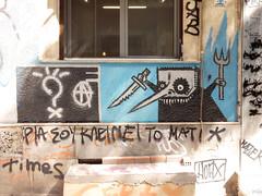 Cutlery / Closes your eyes (aestheticsofcrisis) Tags: street art urban intervention streetart urbanart guerillaart graffiti postgraffiti athens athen attiki athina greek greece europe eu exarcheia exarchia