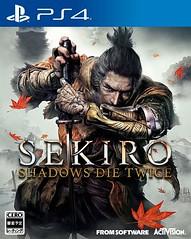 Sekiro-Shadows-Die-Twice-120918-001