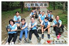 15. CS-5