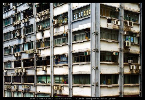 Urban Cubism