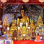 Wat Doi Suthep.วัดดอยสุเทพ thumbnail
