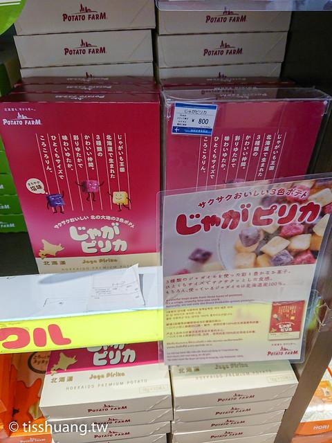 福岡機場必買-4680