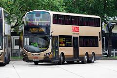 VM3345   269C (TommyYeung) Tags: kowloonmotorbus kmb volvo volvobuses volvob9tl wright wrighteclipsegeminiii wrightbus b9tl doubledecker doubledeck doubledeckbus 3axle lowfloor lowfloorbus brandnew brandnewbus hongkong hongkongtransport hongkongbus hongkongbuses buses bus busspotting busphoto busphotography bustransport busterminus kwuntongferrypier kwuntong vehicle vehiclespotting transport transportphotography transportspotting vm3345 avbwu792 transit bustransit canon canonphotography canoneos5d4 publictransport