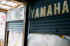 Futatabi Market (miho's dad) Tags: carlzeisstessart2845 contaxrx fujicolor100 kobe